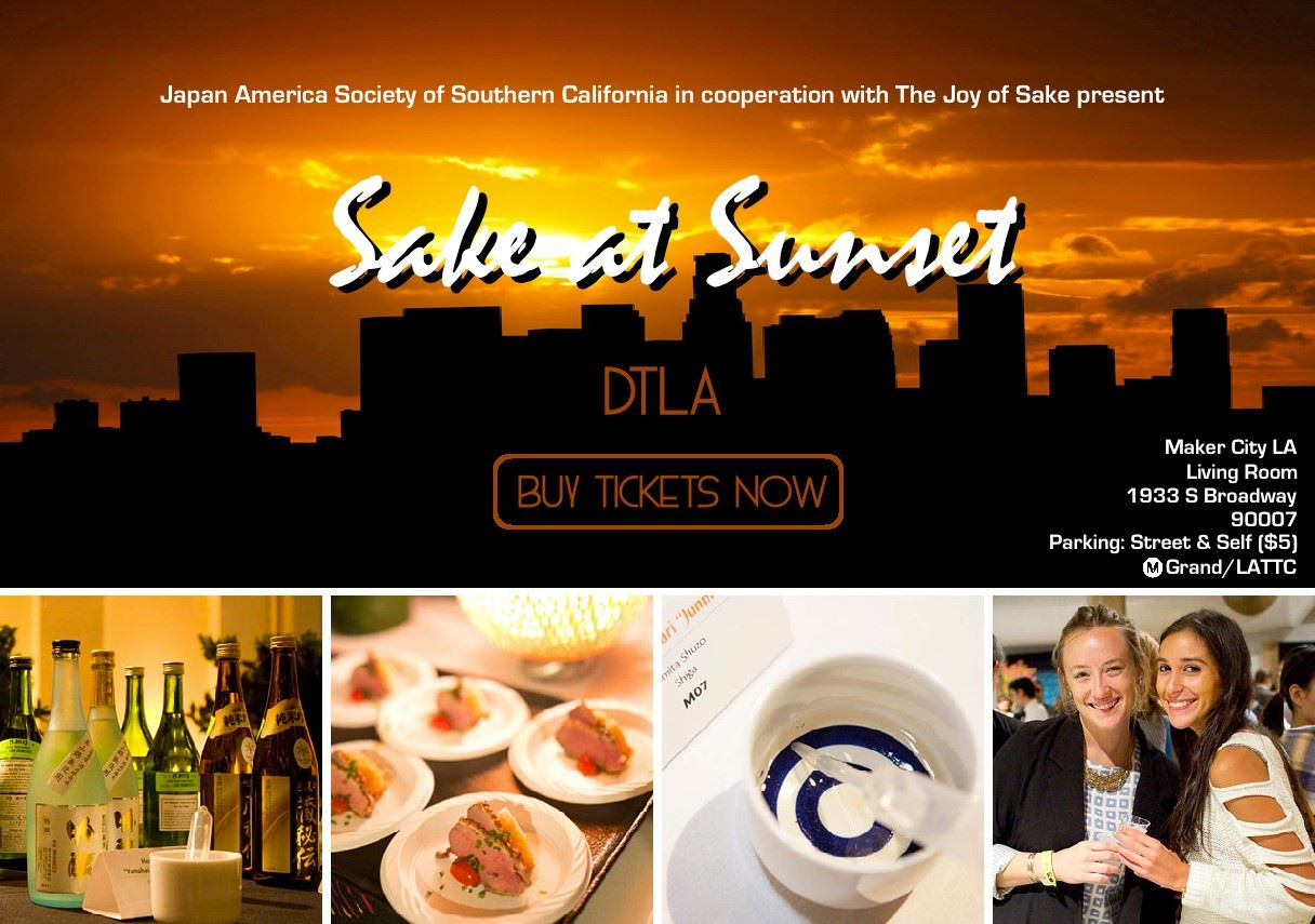 Japan America Society Of Southern California Sake At Sunset